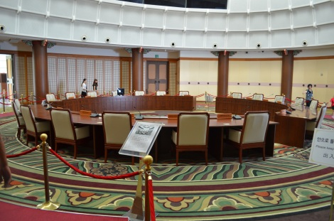 APEC conference room.