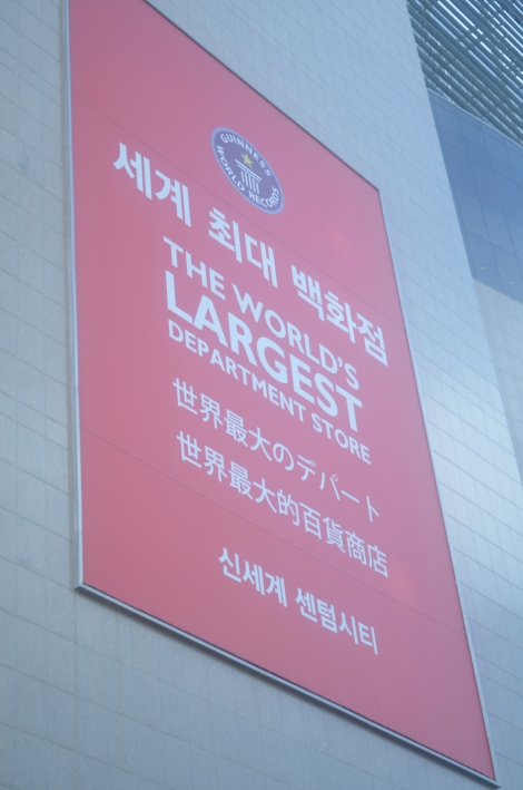 Apparently, this mall is a big deal.