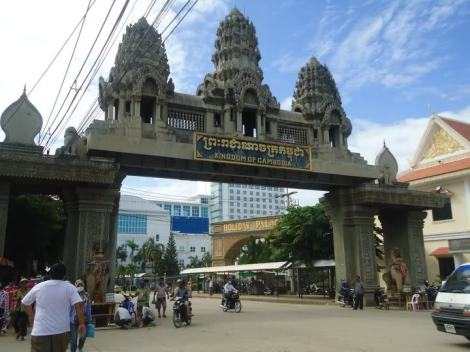 The Cambodian Border!