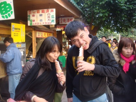 And having Dan Shui ice cream with Angel. Yung ice cream ay lasang yelo lang.