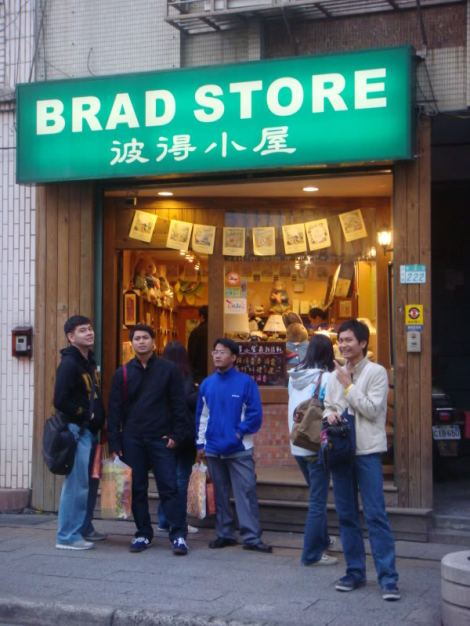 The Brads posing in front of the Brad Store.