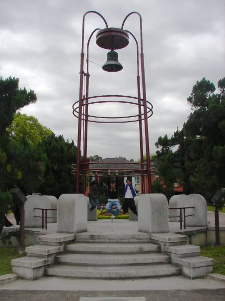 Me and the boys were having too much fun with the Fu Bell in NTU. The Fu Bell is a very important monument in Taiwan, so we may have been defiling it a little here. We realised that after doing this. We're sorry.
