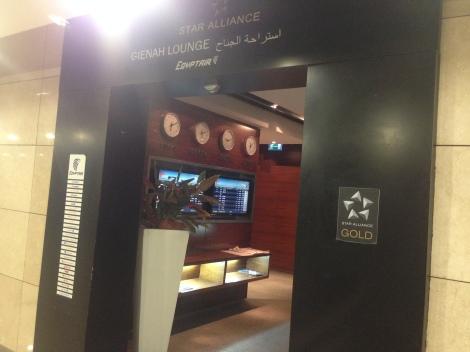 Egypt Air Lounge.
