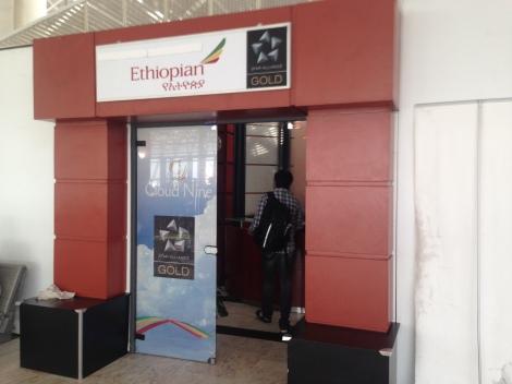 Ethiopian lounge.